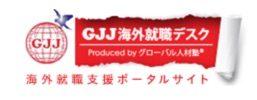インドネシア_Archives_-_海外就職・海外求人ならGJJ___海外転職・その後のキャリアまでサポート