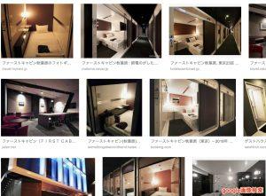 秋葉原ホテルおすすめホステルおすすめ3